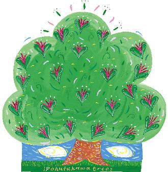 Waiata Pohutukawa Tree