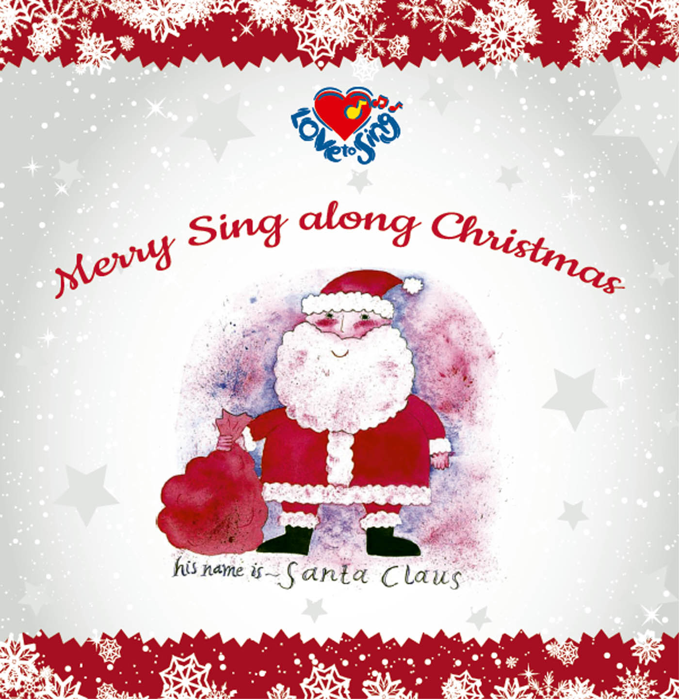 Digital Product : Merry Christmas Sing Along Songs Download Album ...